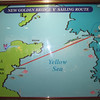 Ferry from Incheon to Qingdao : Travelling from Korea to China by boat.